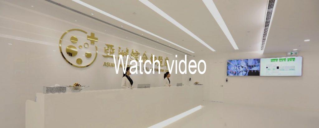 观看视频-英