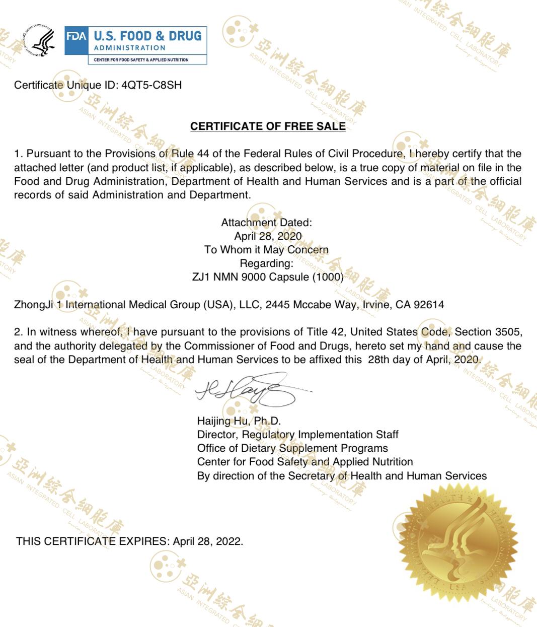 ZJ1 NMN FDA认证 水印