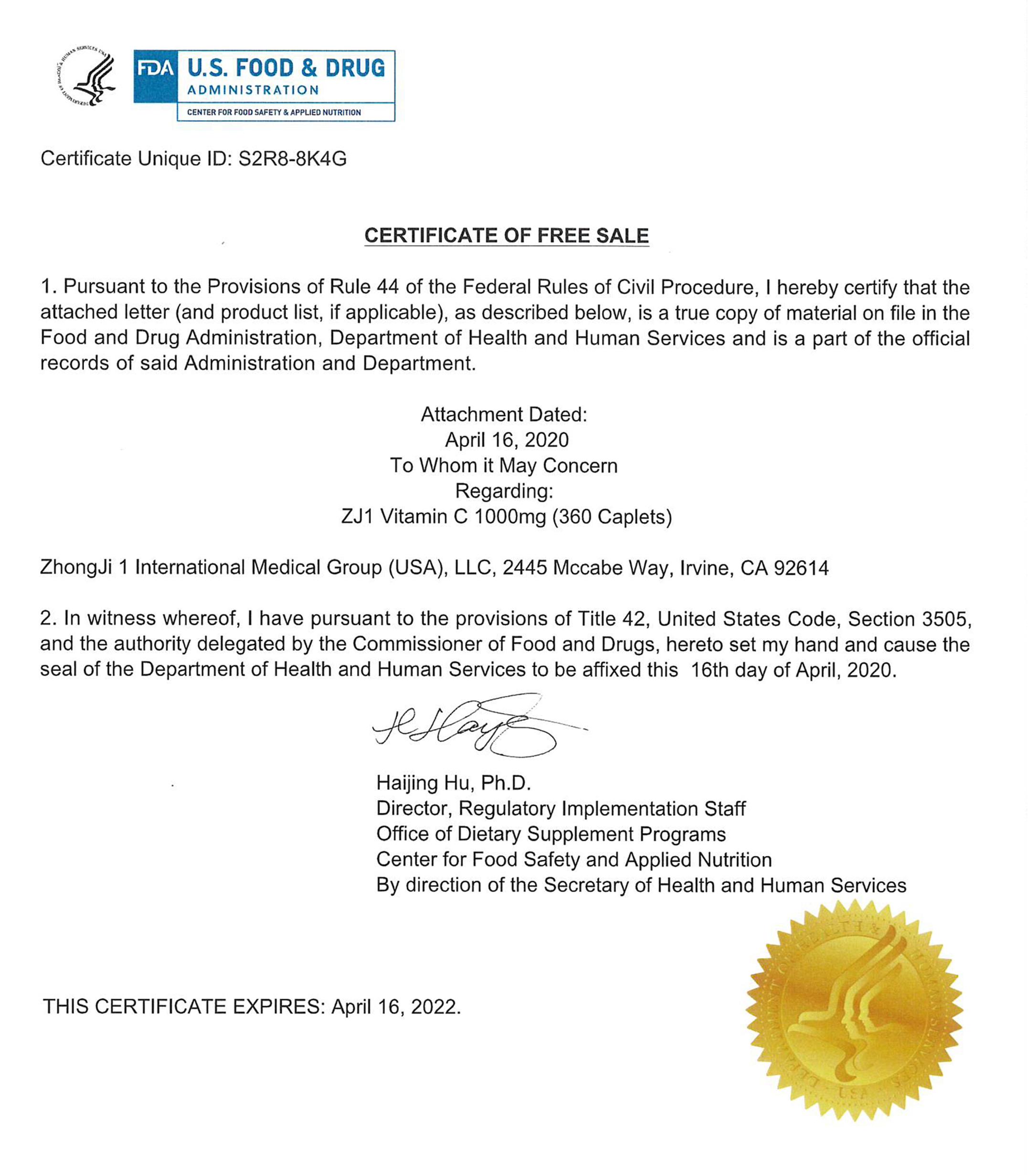 ZJ1 VC FDA认证